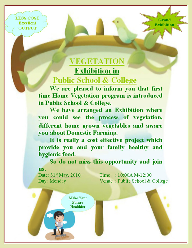 Brochure designed by students to invite parents in